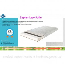 Zephyr Lazy Sufle
